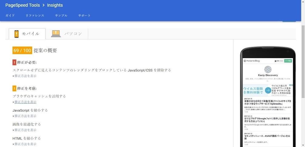 f:id:kaciy_discovery:20171203131336j:plain