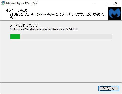 f:id:kaciy_discovery:20171217124523j:plain