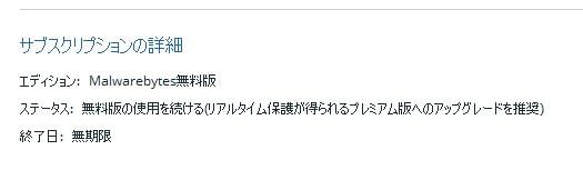 f:id:kaciy_discovery:20171217124734j:plain