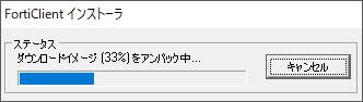 f:id:kaciy_discovery:20171217134920j:plain