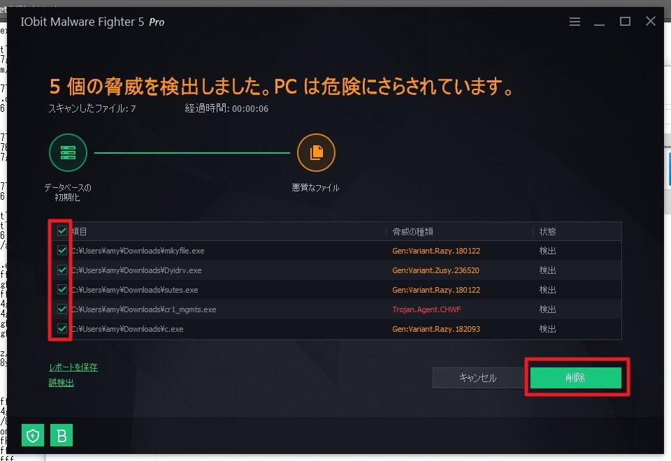f:id:kaciy_discovery:20171217155907j:plain