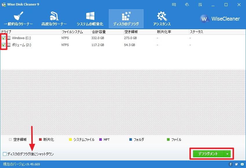 f:id:kaciy_discovery:20171223130317j:plain