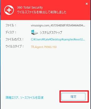 f:id:kaciy_discovery:20171223144802j:plain