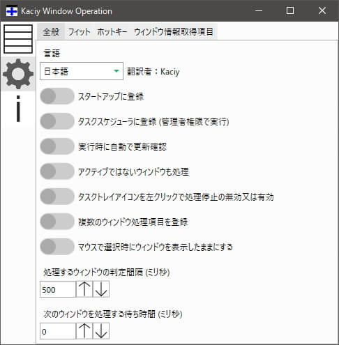 f:id:kaciy_discovery:20180217170430j:plain
