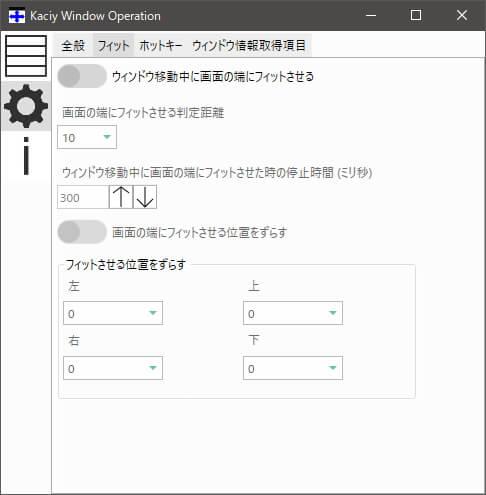 f:id:kaciy_discovery:20180217170443j:plain