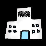 f:id:kaco-matsu:20181217145334p:plain