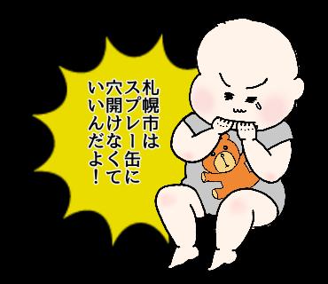 f:id:kaco-matsu:20181218190608p:plain