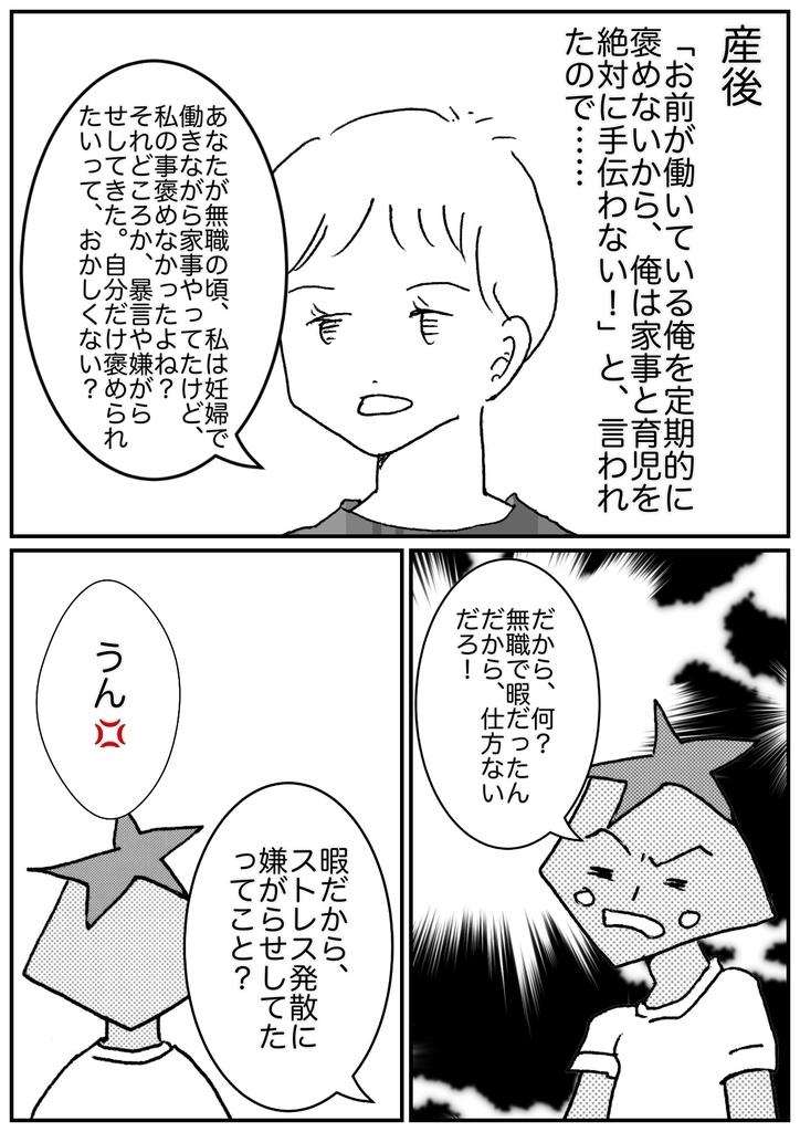 f:id:kaco-matsu:20181221011252j:plain
