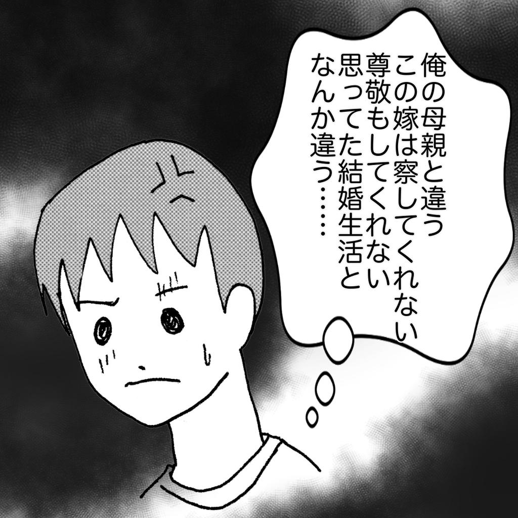 f:id:kaco-matsu:20181223225350j:plain