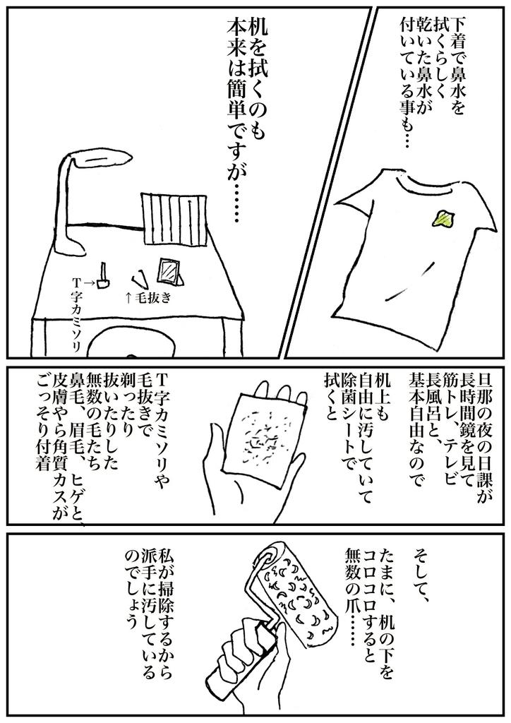f:id:kaco-matsu:20181230124907j:plain