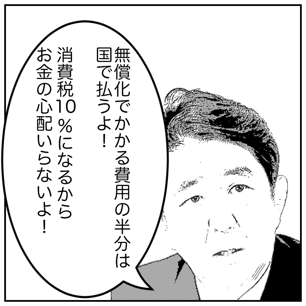 f:id:kaco-matsu:20190112024148j:plain