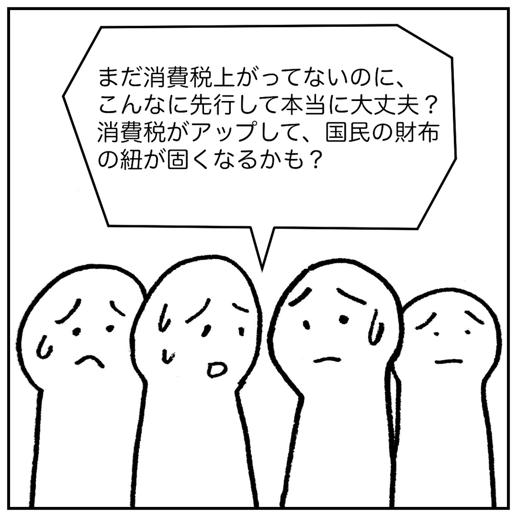 f:id:kaco-matsu:20190112024723j:plain