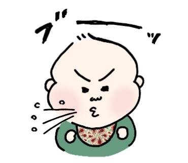 f:id:kaco-matsu:20190121004940j:plain