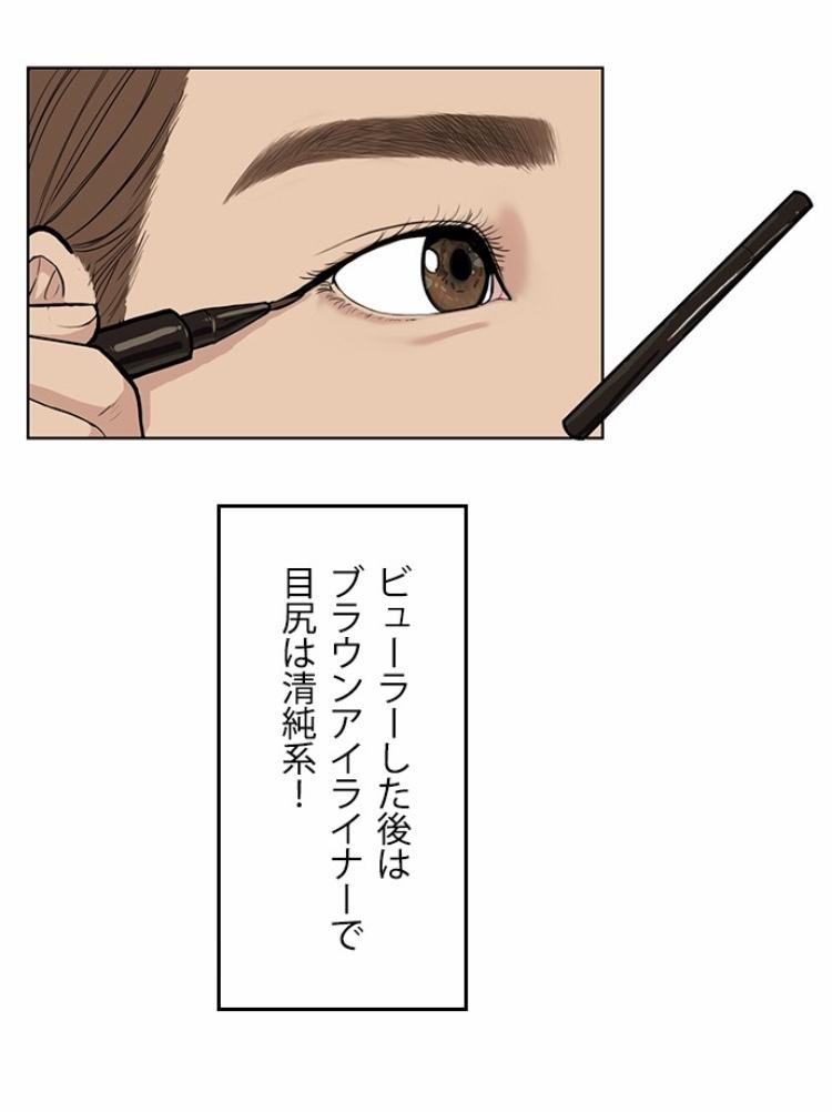 f:id:kaco-matsu:20190705160025j:plain