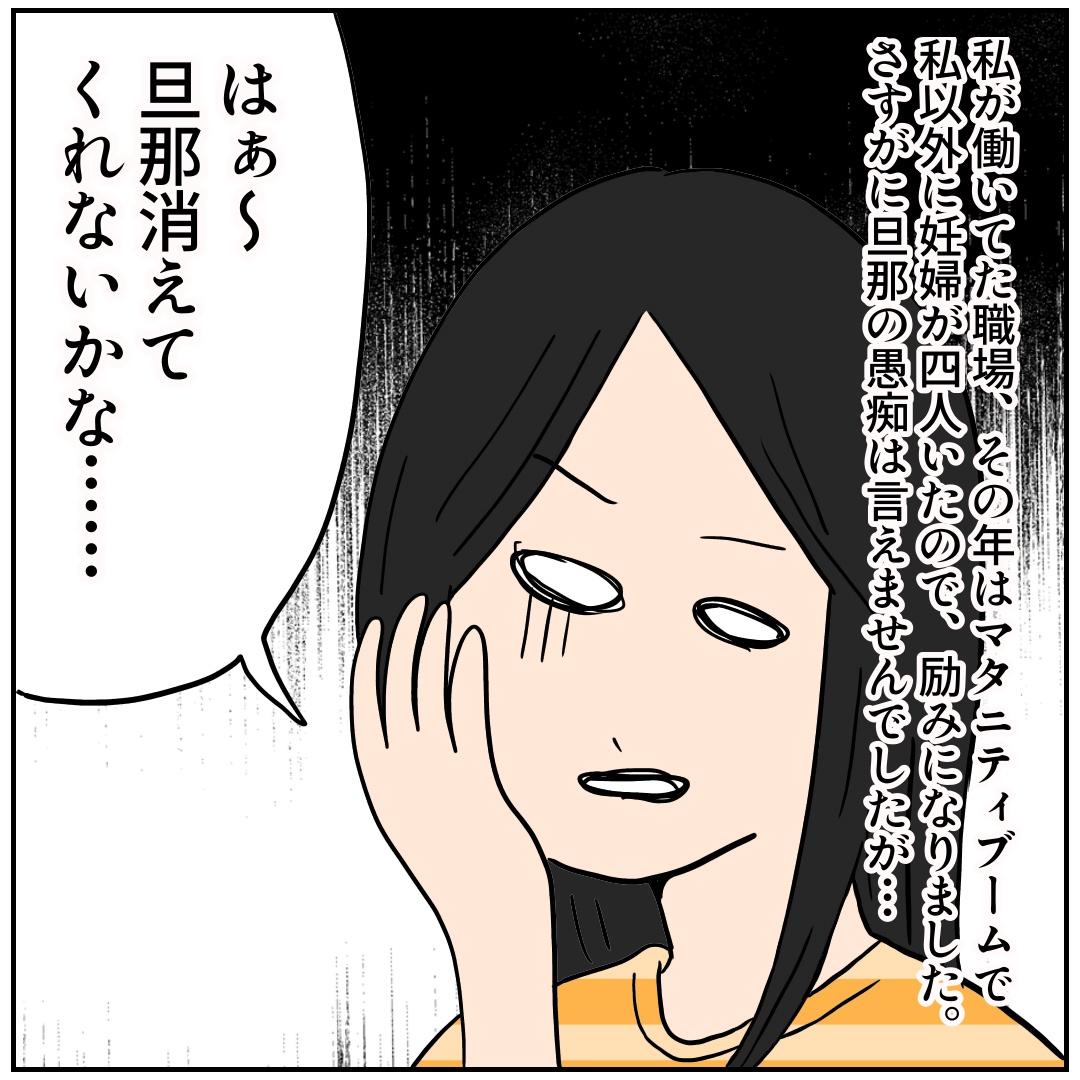 f:id:kaco-matsu:20190711021715j:plain