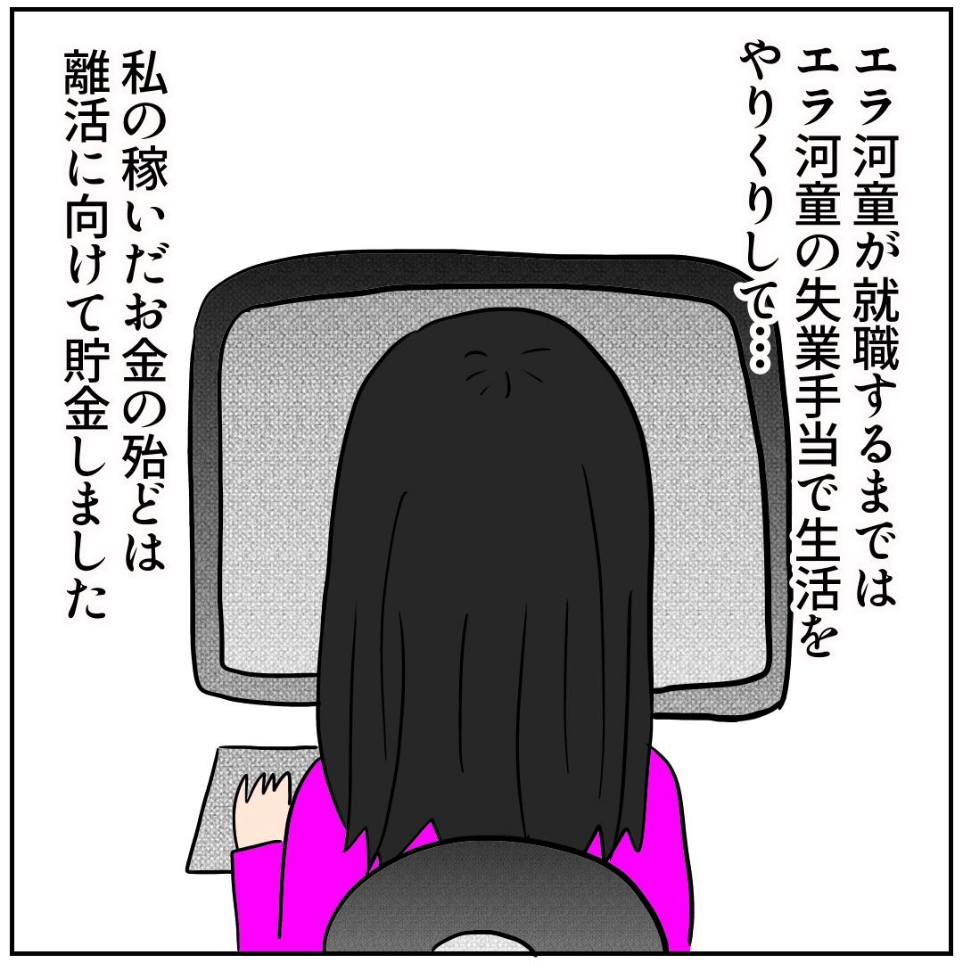 f:id:kaco-matsu:20190711021731j:plain