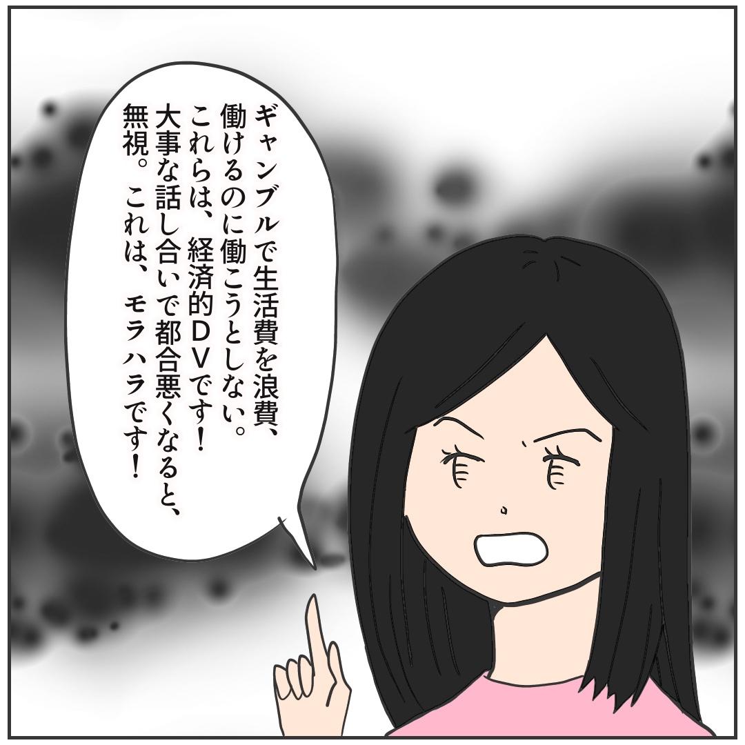 f:id:kaco-matsu:20190713083510j:plain