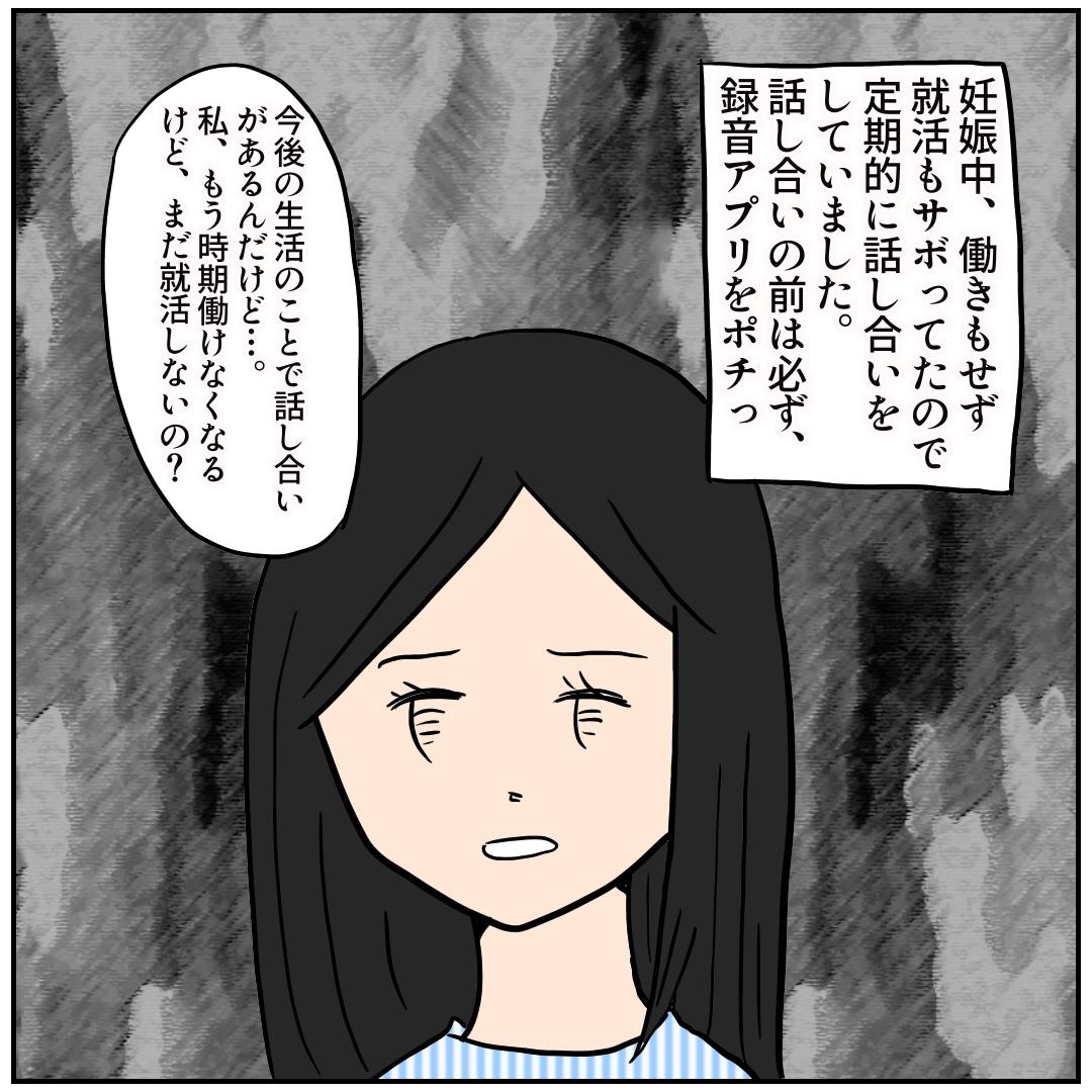 f:id:kaco-matsu:20190714154501j:plain