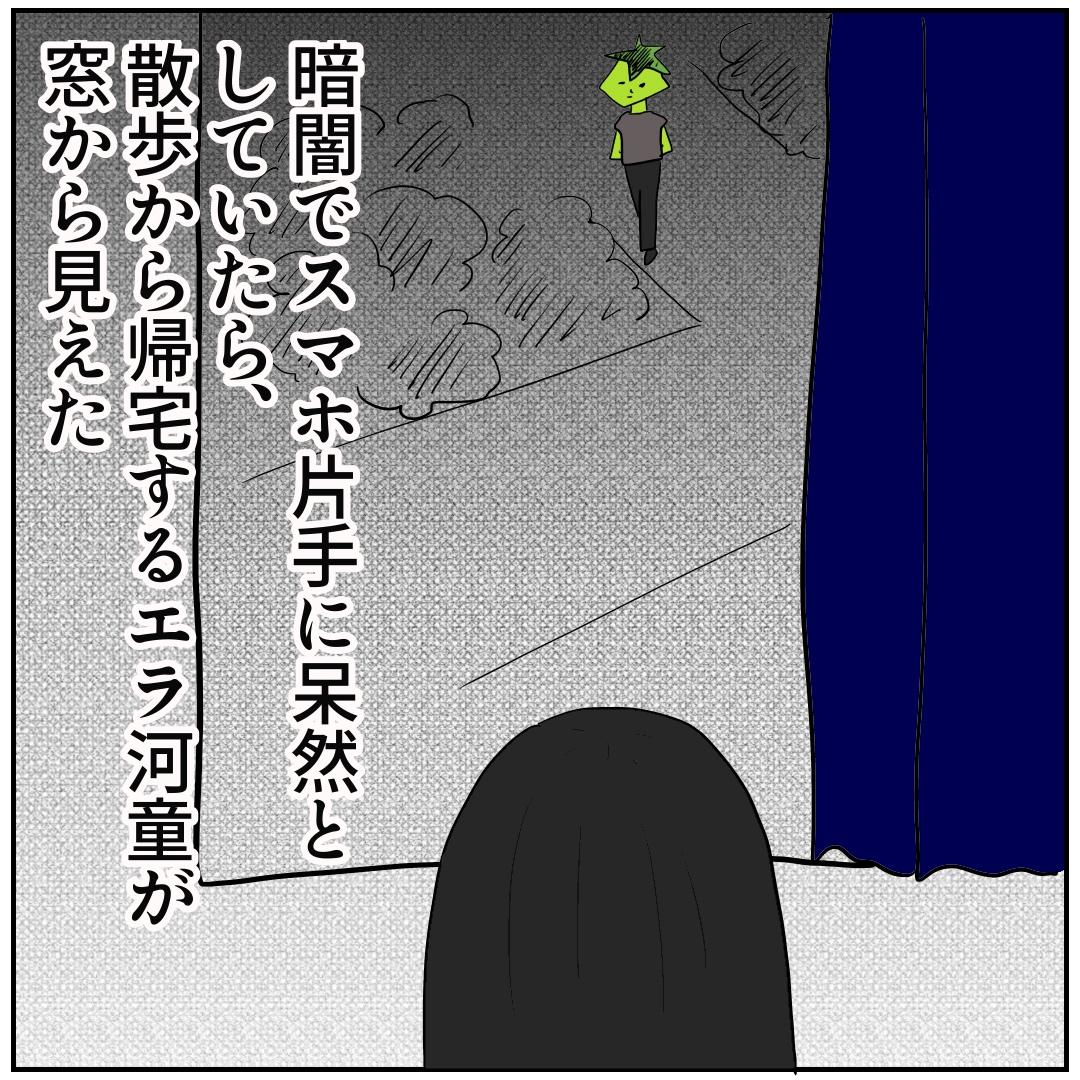 f:id:kaco-matsu:20190717101406j:plain