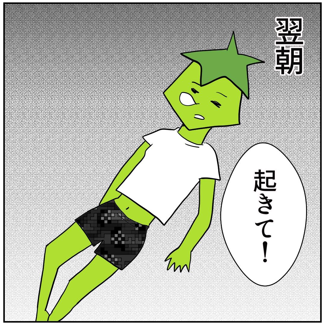 f:id:kaco-matsu:20190718141439j:plain