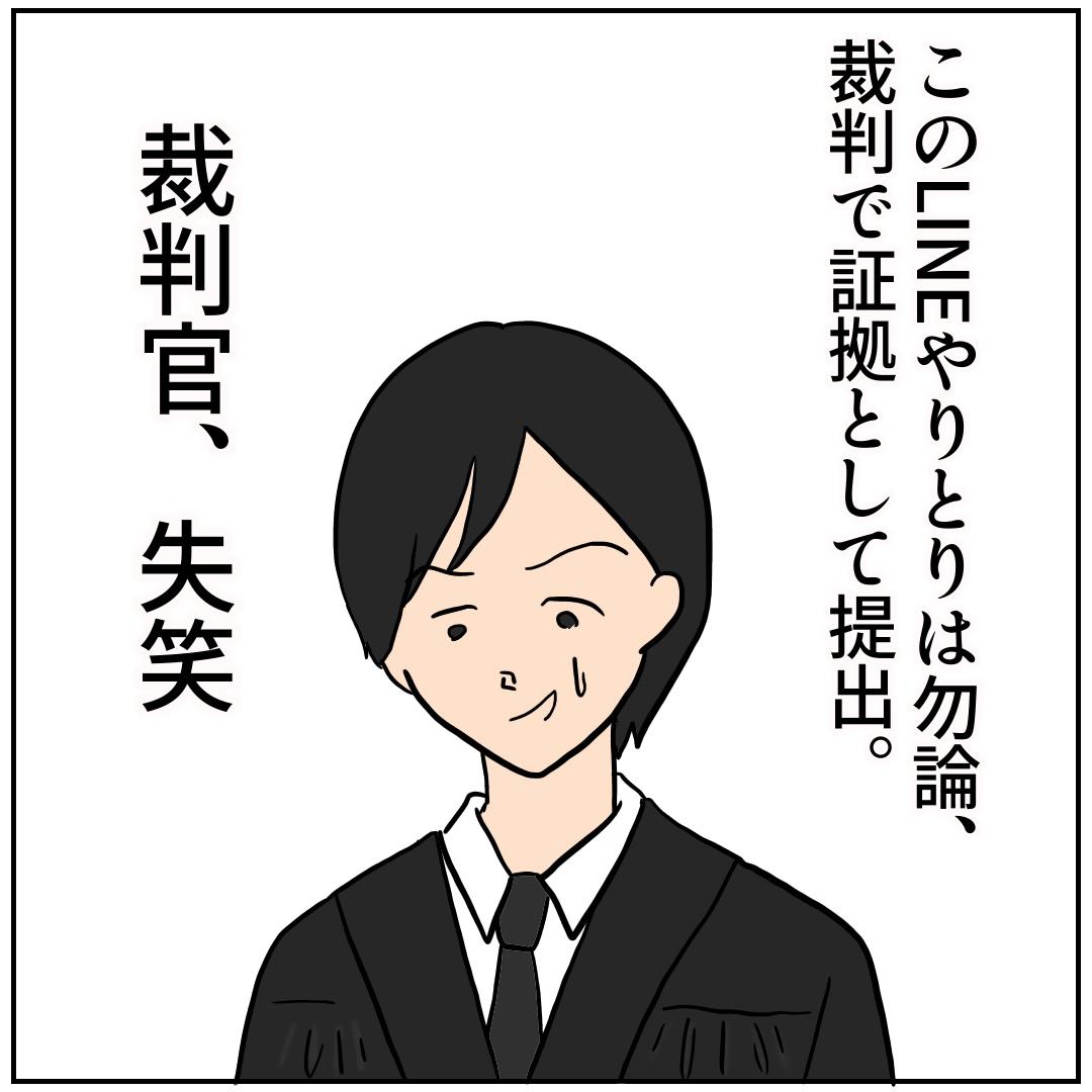 f:id:kaco-matsu:20190718141601j:plain