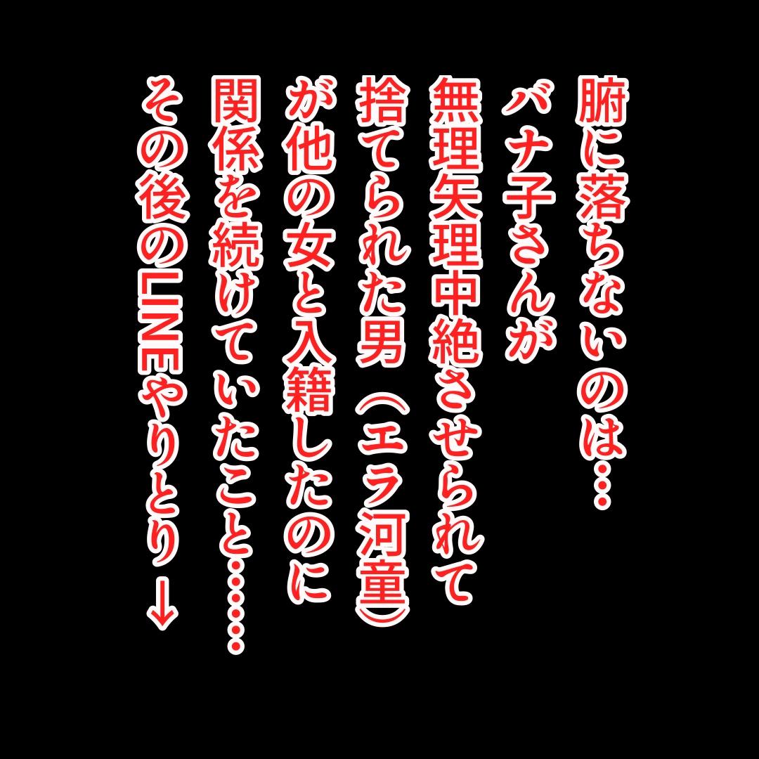 f:id:kaco-matsu:20190719152010j:plain