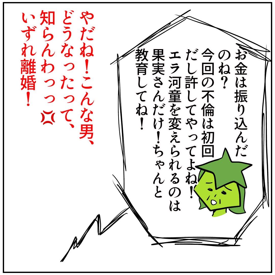 f:id:kaco-matsu:20190720101627j:plain