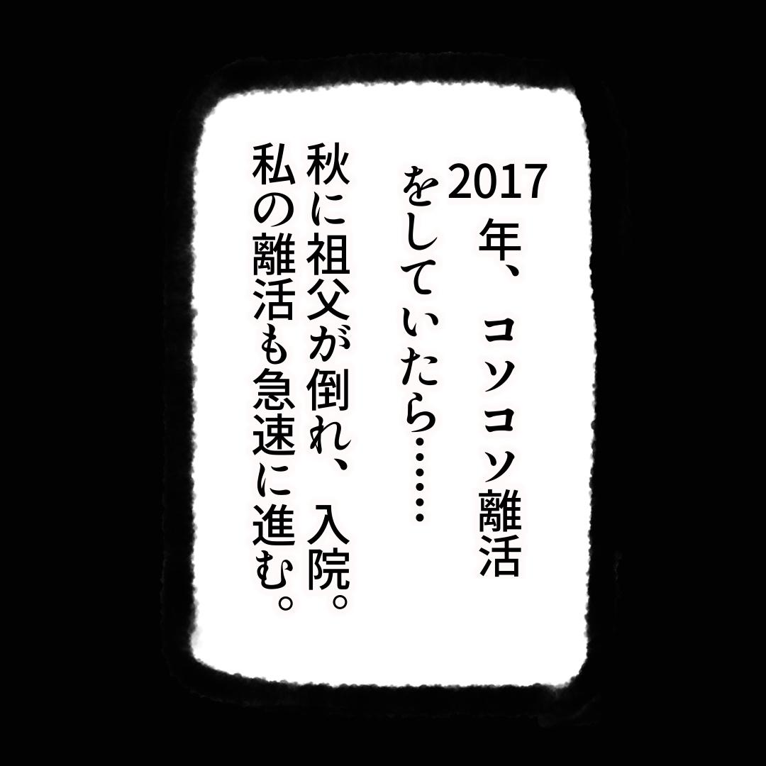 f:id:kaco-matsu:20190722121640j:plain