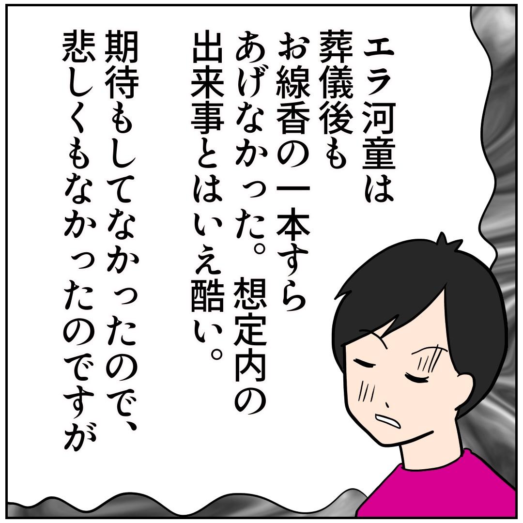 f:id:kaco-matsu:20190725160512j:plain
