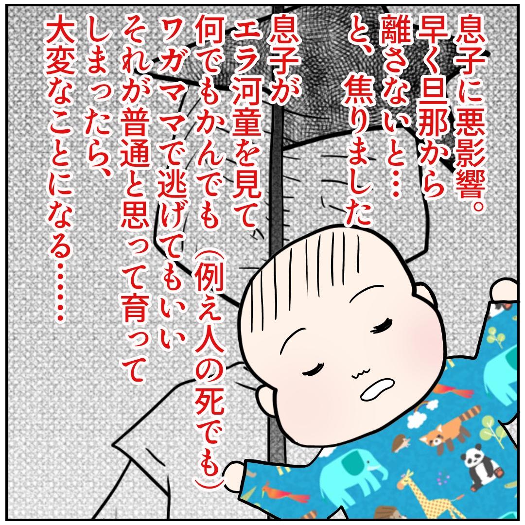 f:id:kaco-matsu:20190725160536j:plain