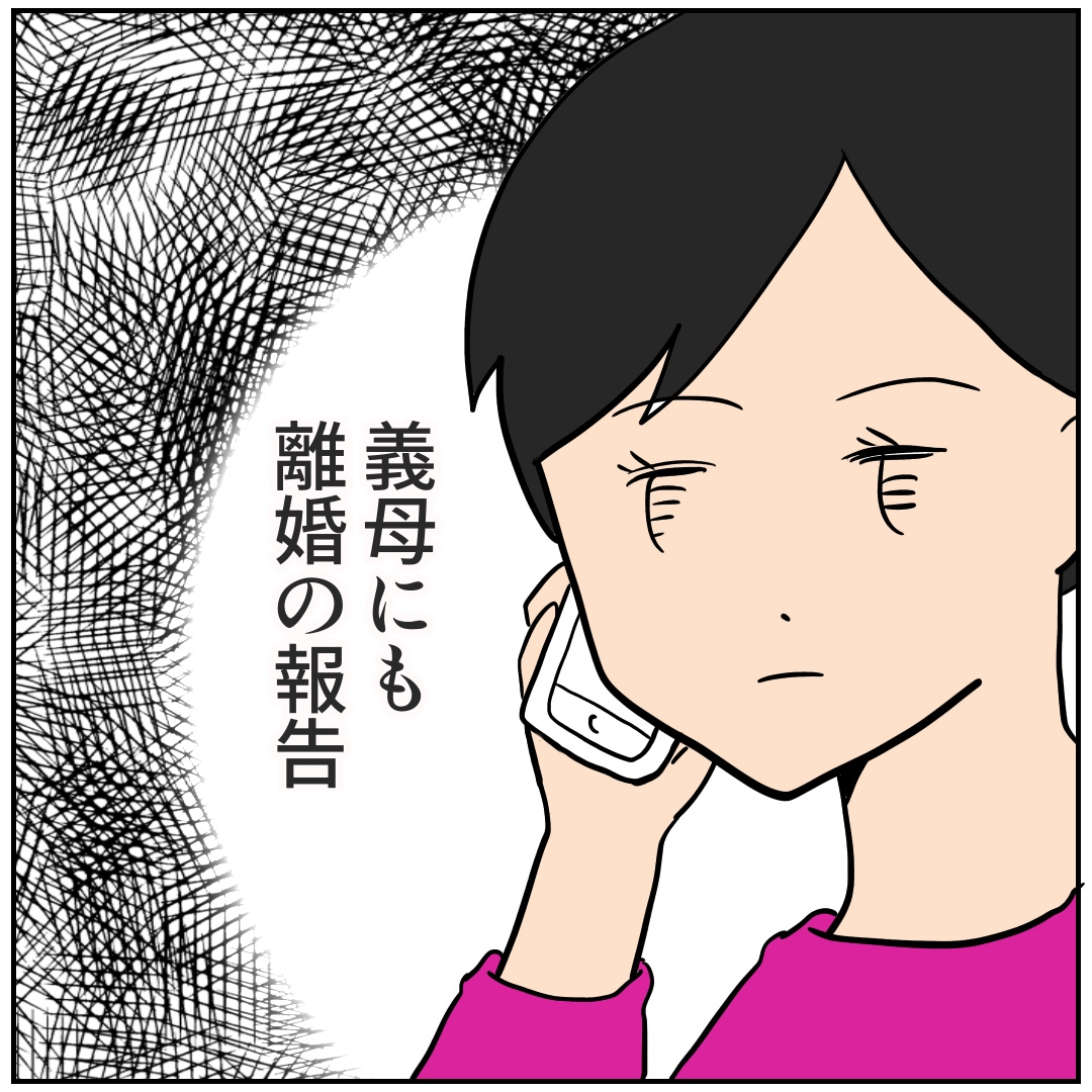 f:id:kaco-matsu:20190725160625j:plain