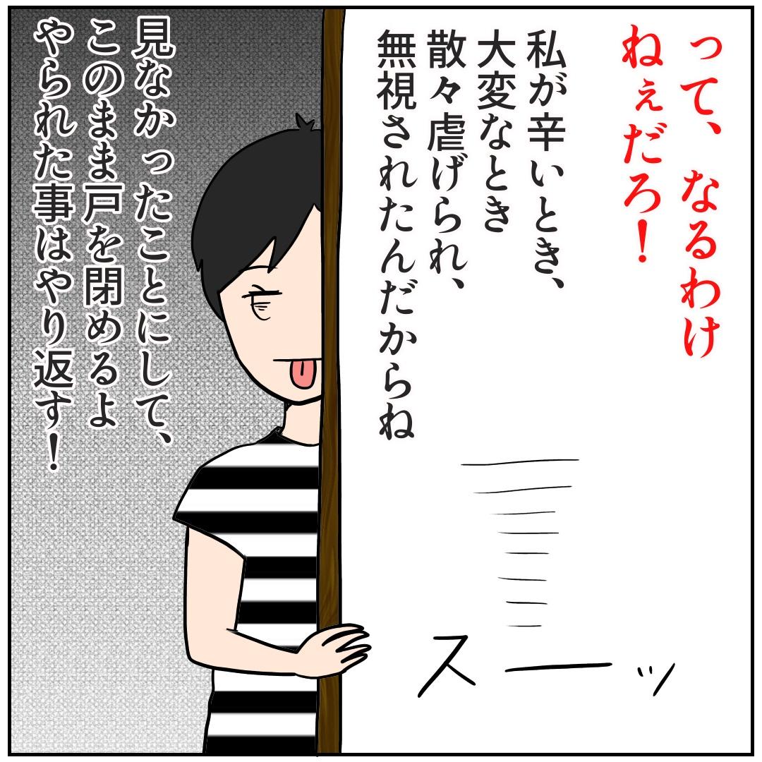 f:id:kaco-matsu:20190726153753j:plain