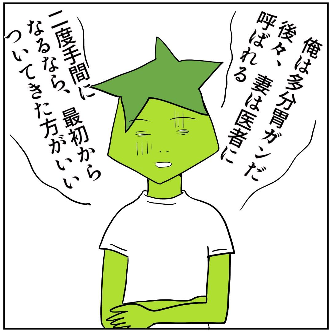 f:id:kaco-matsu:20190728132419j:plain