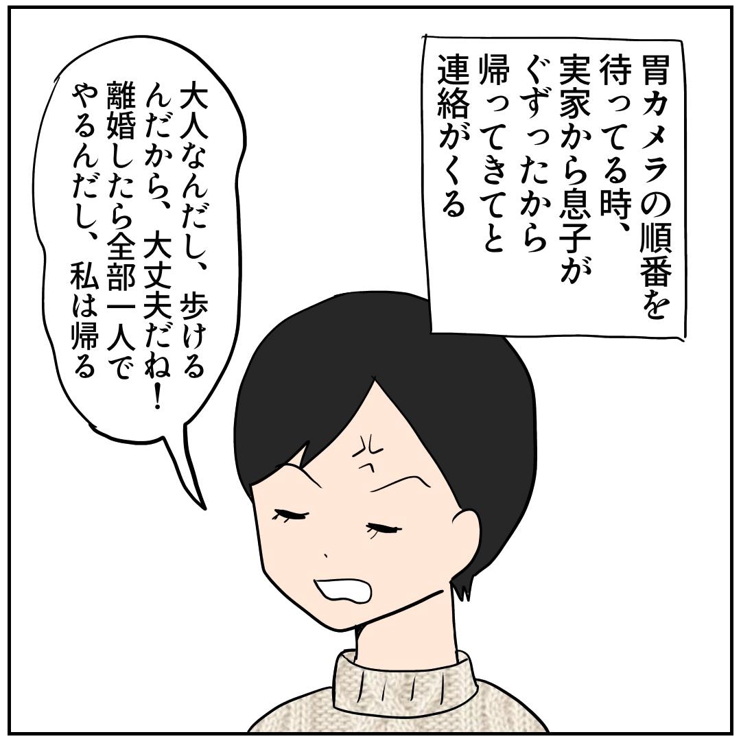 f:id:kaco-matsu:20190729183103j:plain
