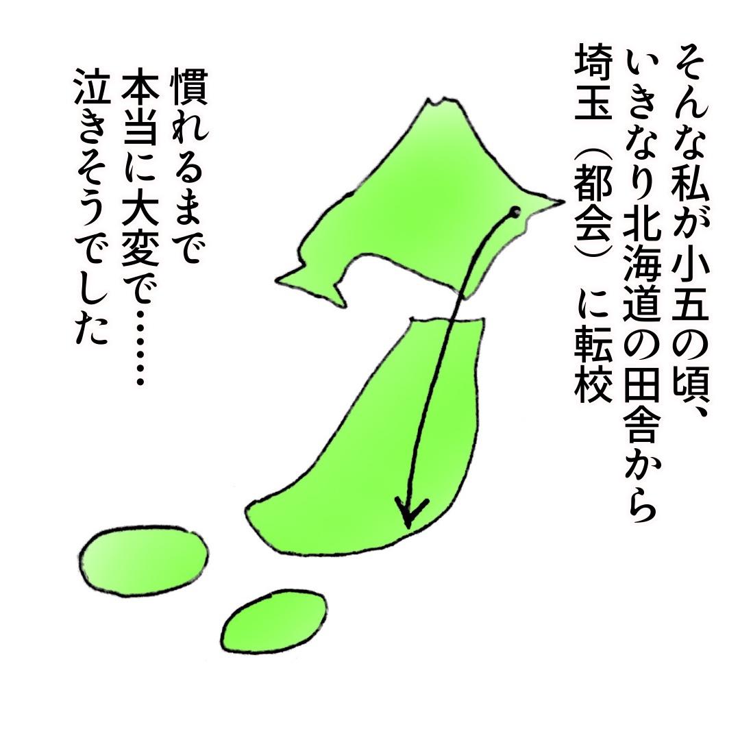 f:id:kaco-matsu:20190730171736j:plain