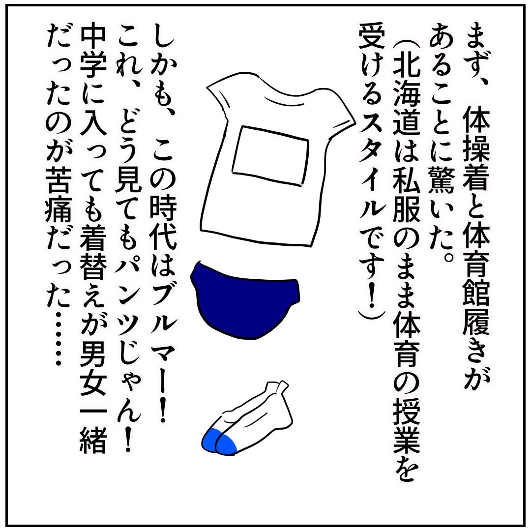 f:id:kaco-matsu:20190730171747j:plain