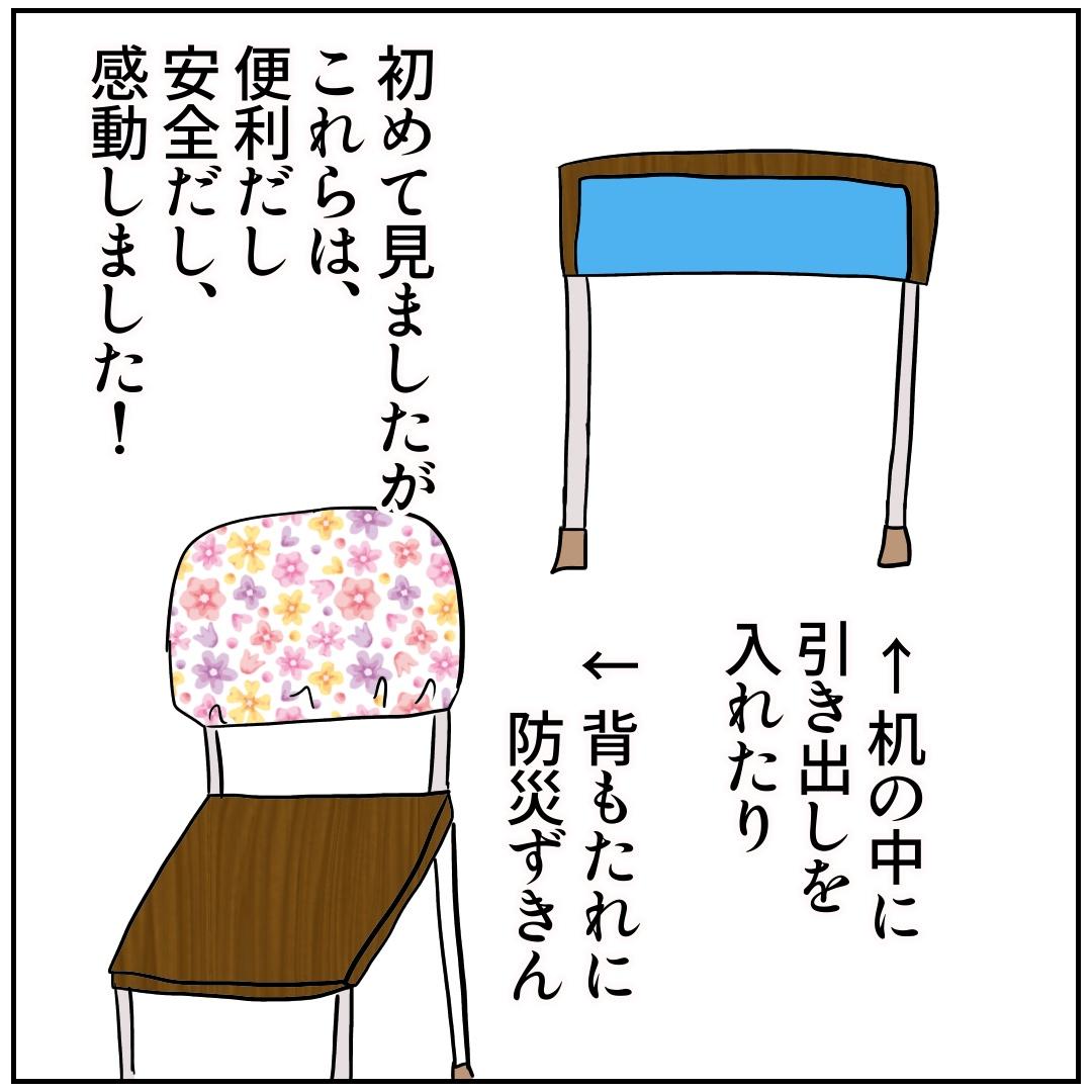 f:id:kaco-matsu:20190730171758j:plain