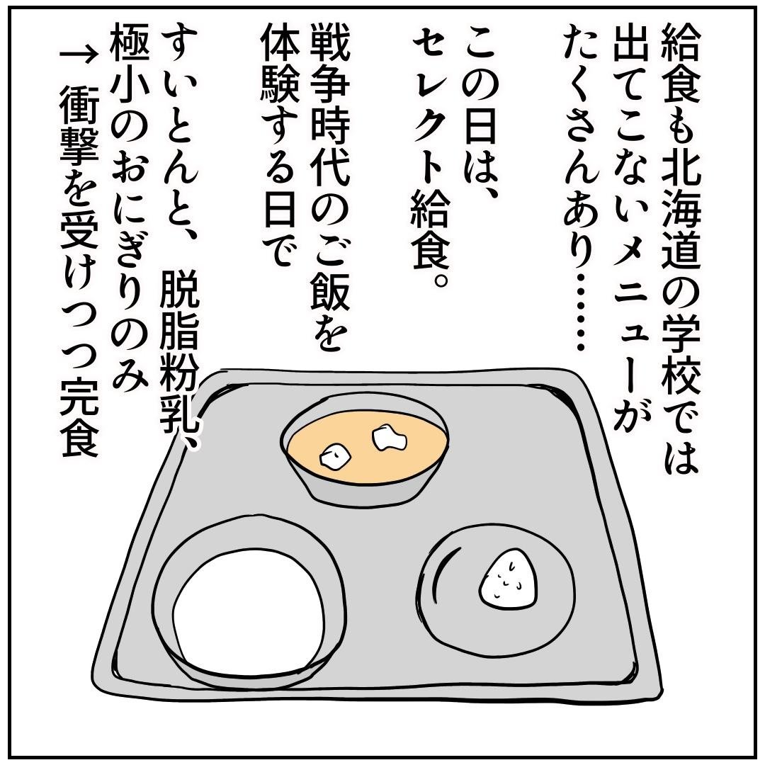 f:id:kaco-matsu:20190730171812j:plain