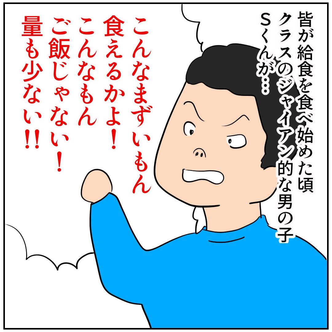 f:id:kaco-matsu:20190730171825j:plain