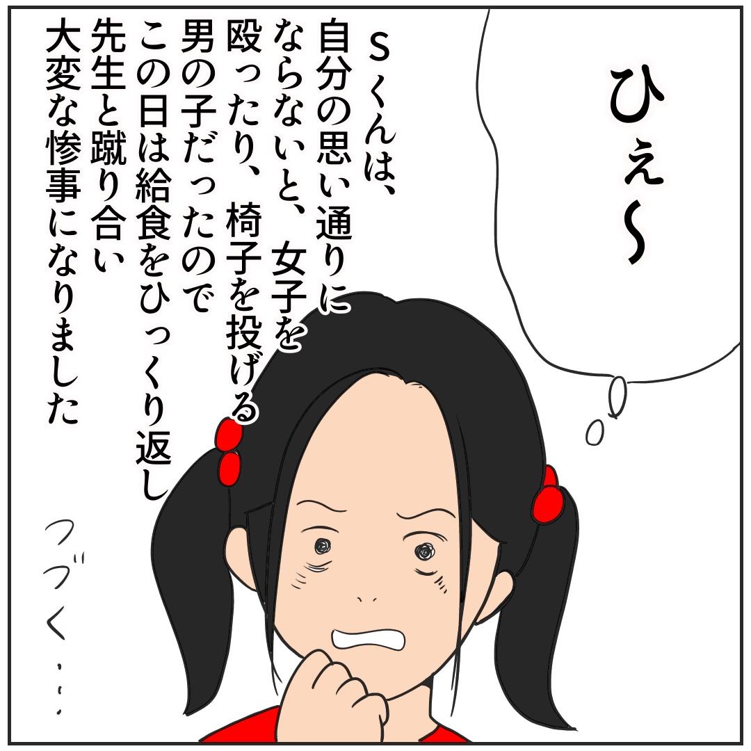 f:id:kaco-matsu:20190730171850j:plain