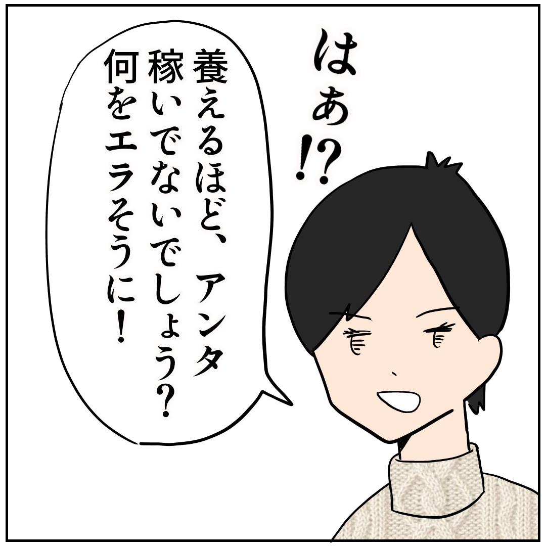 f:id:kaco-matsu:20190730211625j:plain