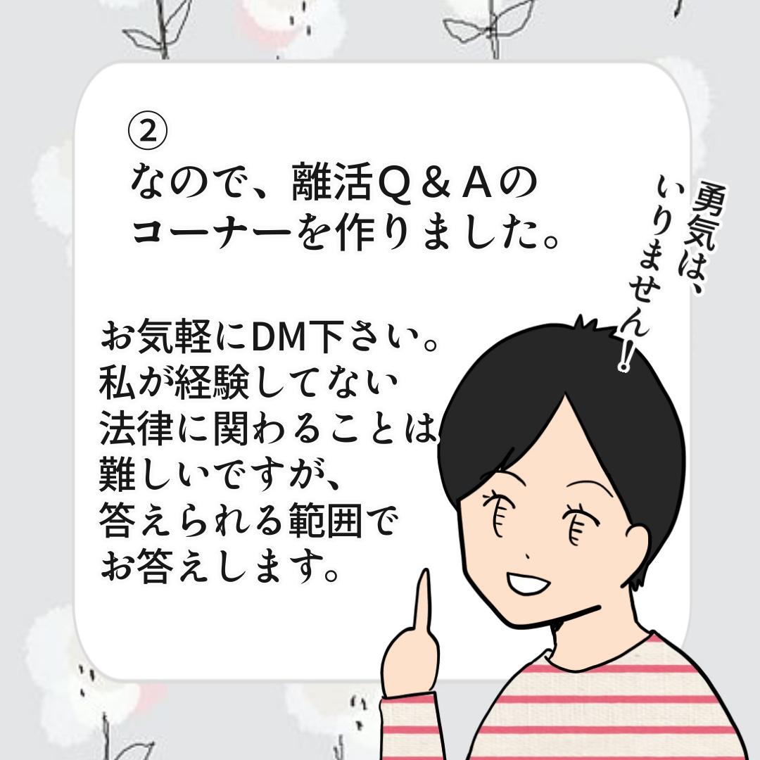 f:id:kaco-matsu:20190731182307j:plain