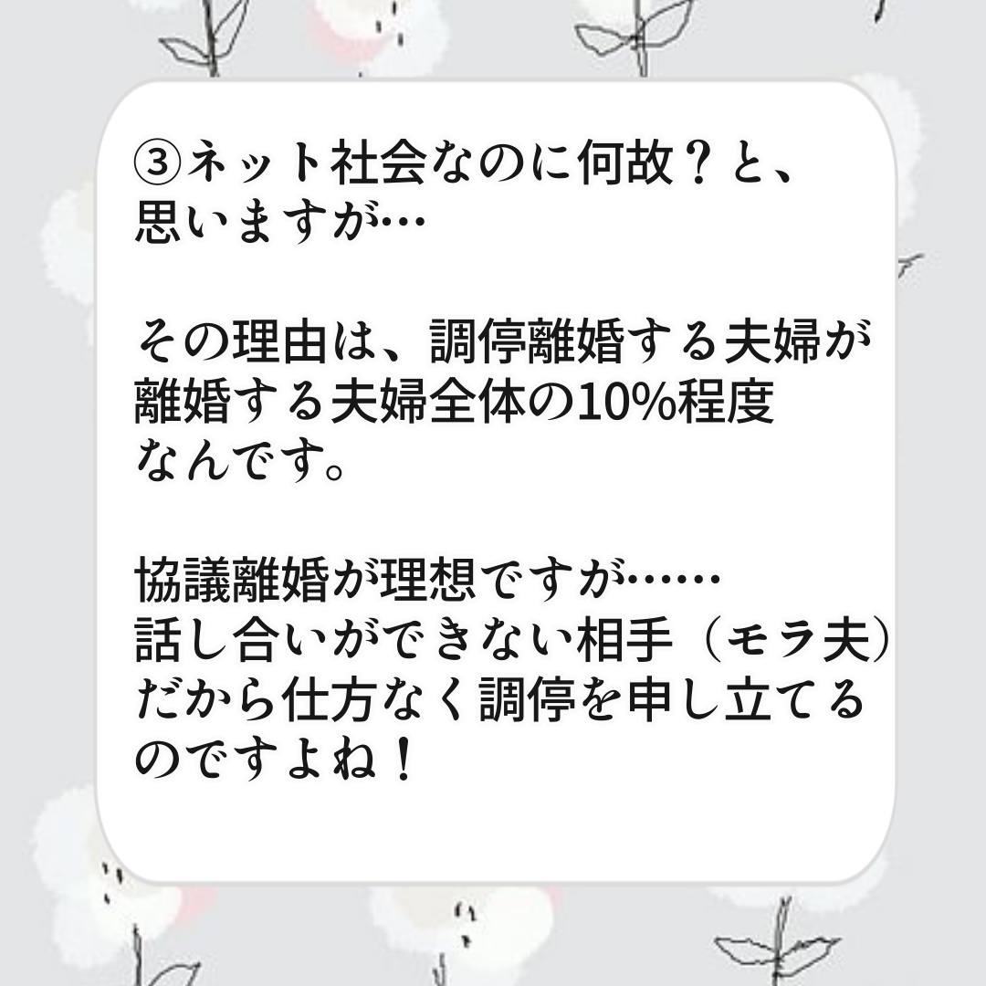 f:id:kaco-matsu:20190731182535j:plain