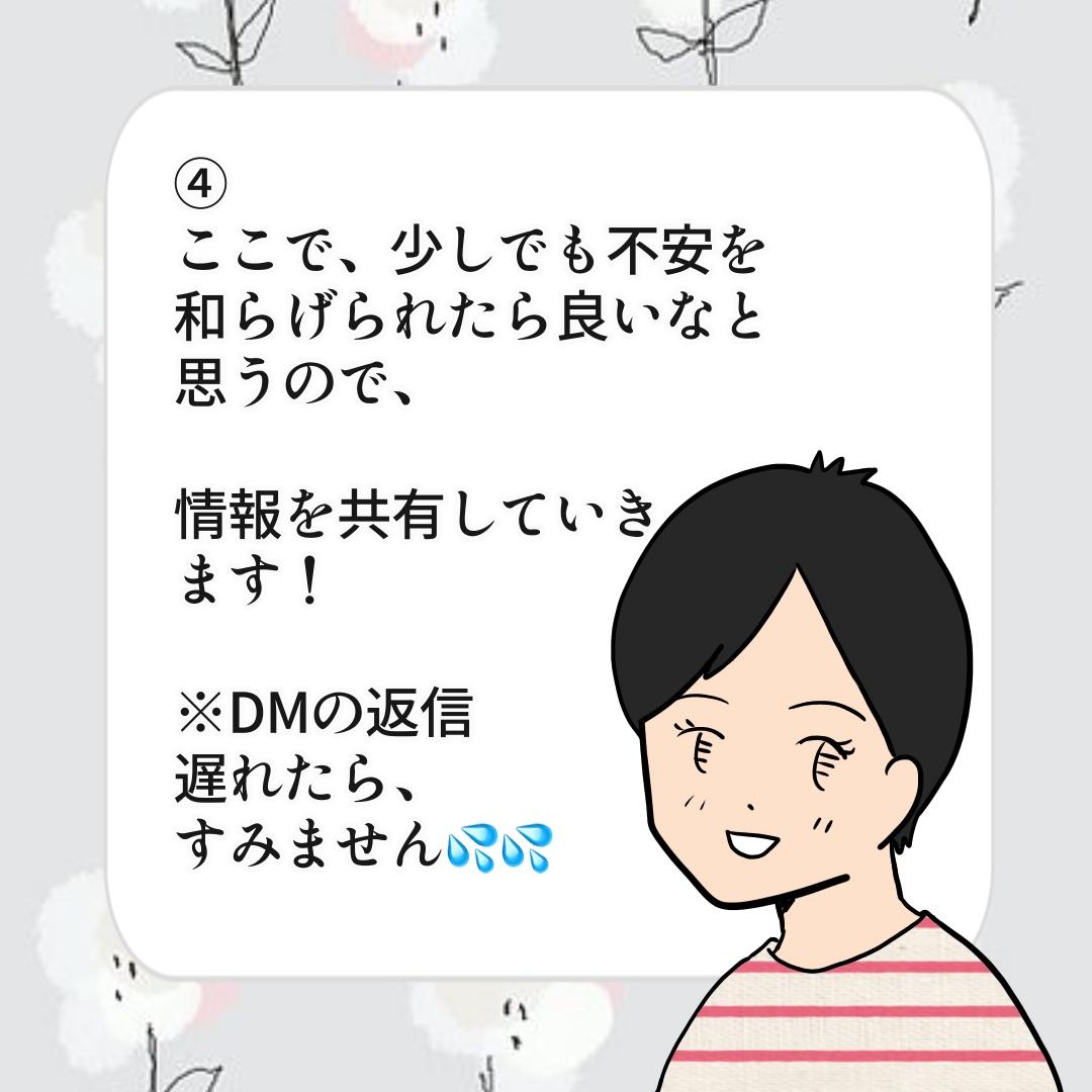 f:id:kaco-matsu:20190731182550j:plain