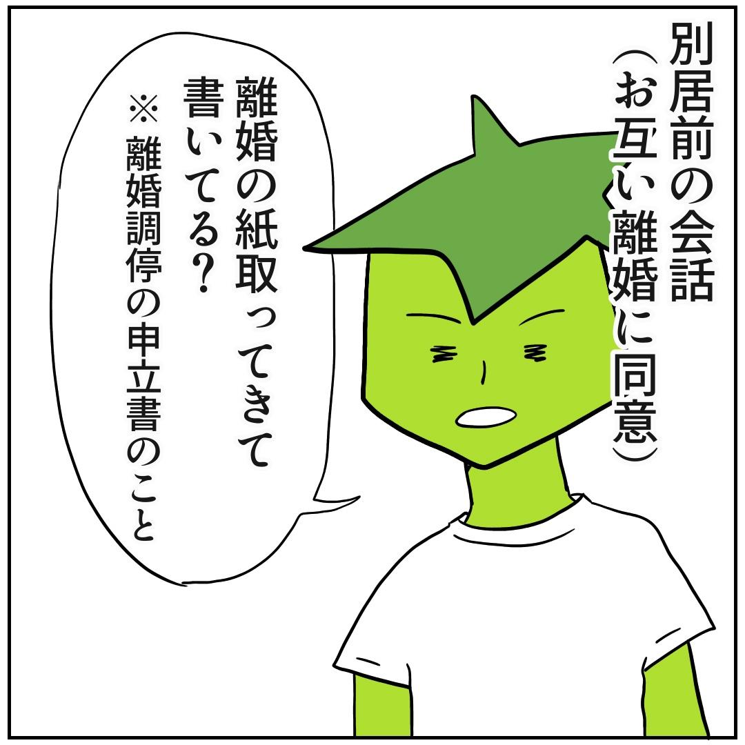 f:id:kaco-matsu:20190801135442j:plain