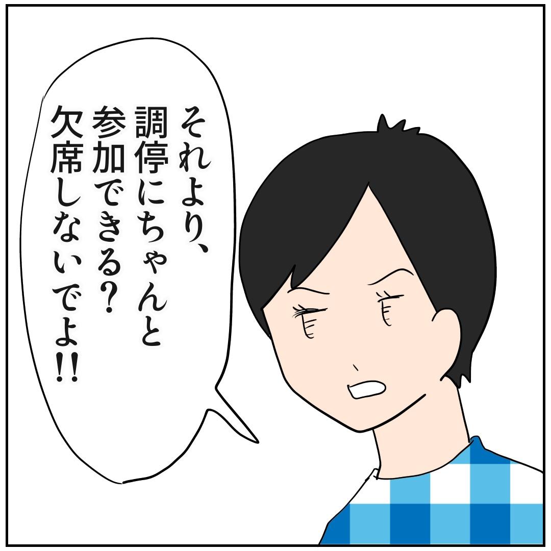 f:id:kaco-matsu:20190801135514j:plain