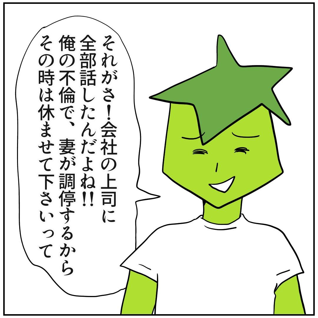 f:id:kaco-matsu:20190801135540j:plain