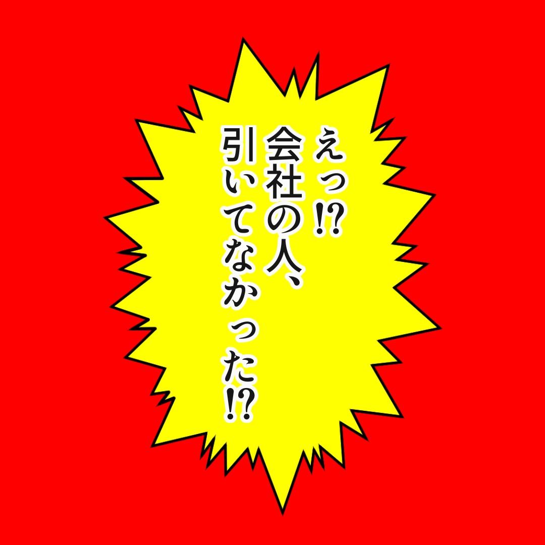 f:id:kaco-matsu:20190801135554j:plain