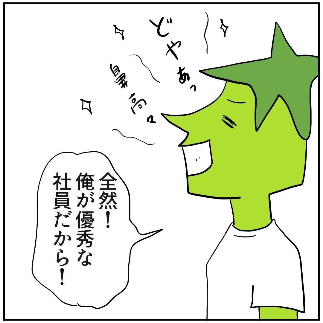 f:id:kaco-matsu:20190801135605j:plain