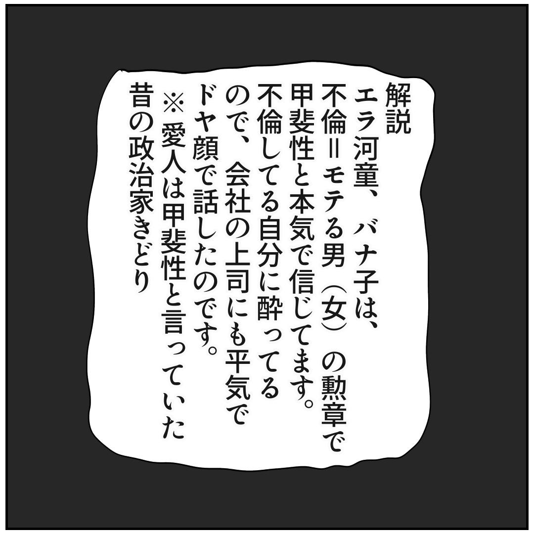 f:id:kaco-matsu:20190801135618j:plain